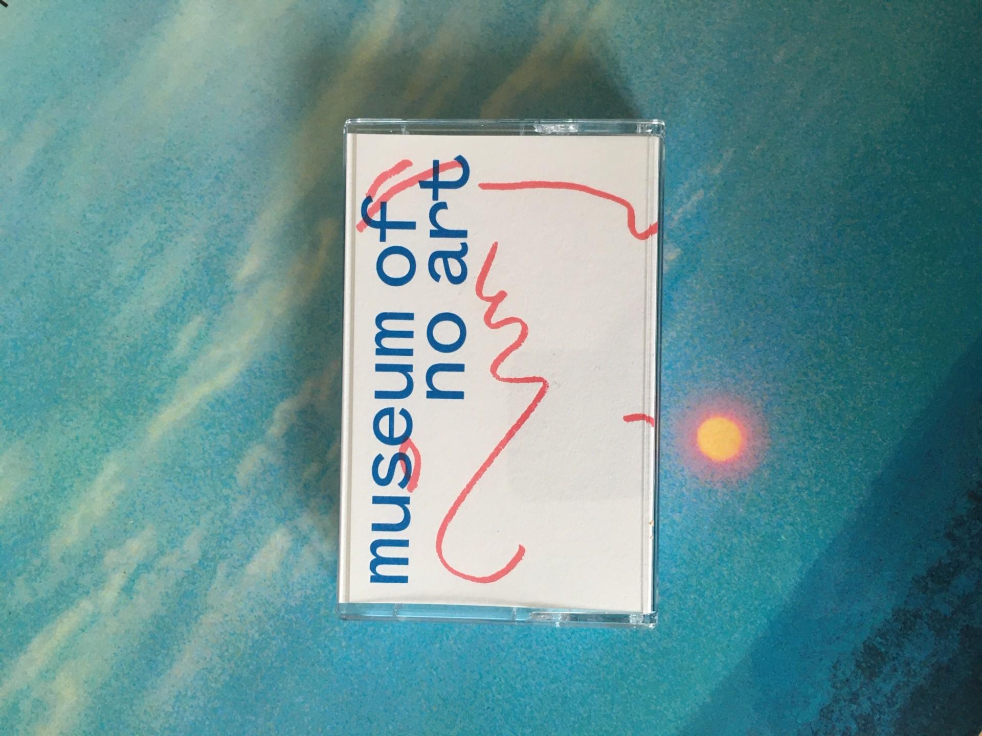 MUSEUM OF NO ART